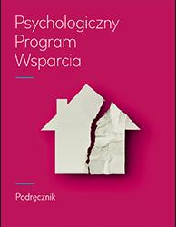 Psychologiczny program wsparcia – podręcznik
